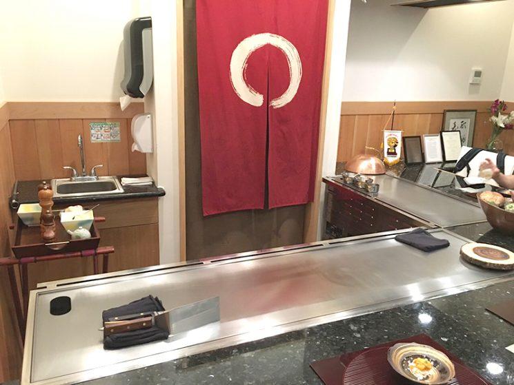 Japanese teppan griddle