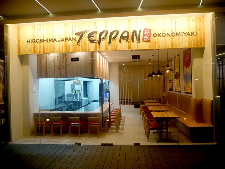 Okonomiyaki restaurant